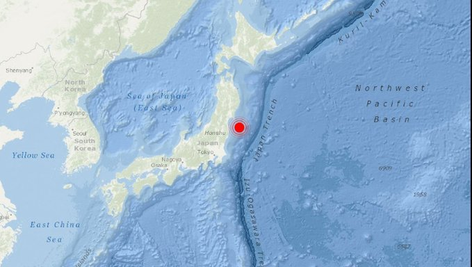Japan hit by 7.1 magnitude earthquake